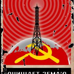 Propaganda-Poster-Soviet-Radio